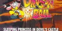 What did you like about Dragon Ball: Sleeping Princess in Devil's Castle?