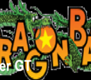 Dragonball: After GT Main Page