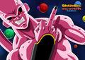 Dragon Ball Multiverse(Zen Buu) Rude Gesture