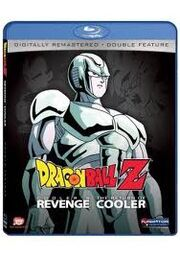 Dragonball Double Feature2