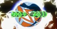 Drag ball