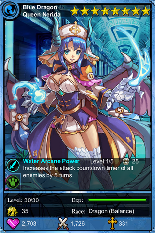 File:Blue Dragon Queen Nerida.PNG