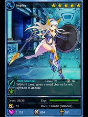 Lancer2