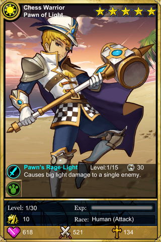 File:Chess Warrior Pawn of Light.PNG