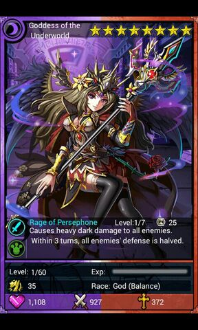 File:Goddess of the Underworld.jpg