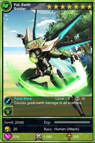 File:Future Earth Soldier.jpg