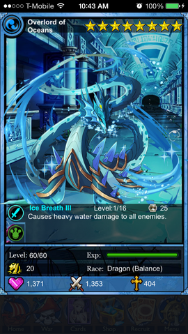File:Dragon Water8.PNG