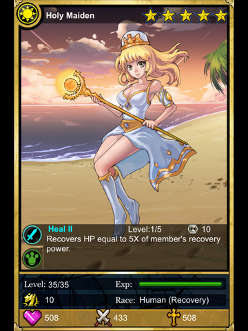 File:Holy maiden2.png