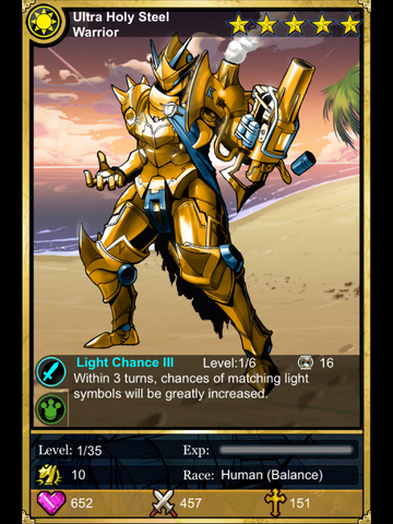 File:Warrior holy2.png