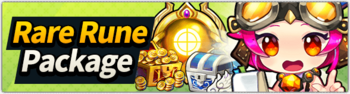 Event banner 007