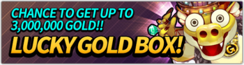 Event banner 225