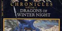 Dragons of Winter Night(novel)