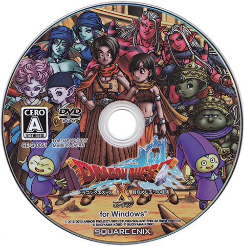 File:DQX Japanese disc art 1.png