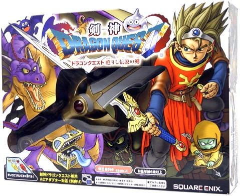 File:Kenshin dragon quest cover2.jpg