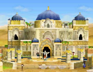 File:Mirage Mahal.PNG