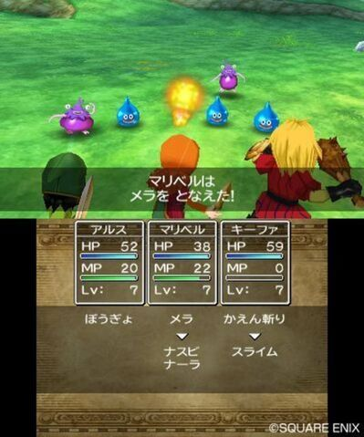 File:DQVII 3DS double screen3.jpg