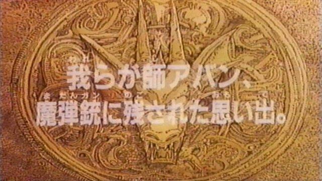 File:Dai 12 title card.jpg