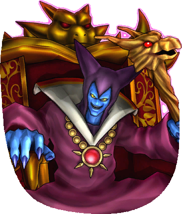 File:DQMBRV - Dragonlord - First Forme.png