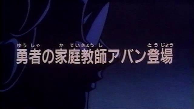 File:Dai 04 title card.jpg