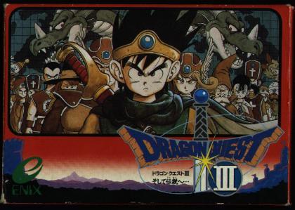 File:Dragon-warrior-iii-nes-box-art-japan.jpg