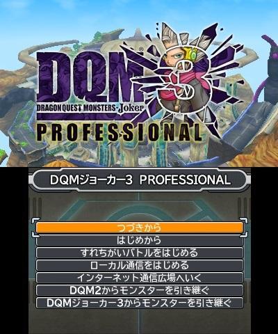 Dqmj3 pro start0