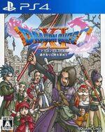 Dragon Quest XI PS4 box art