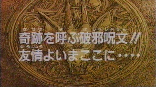 File:Dai 17 title card.jpg