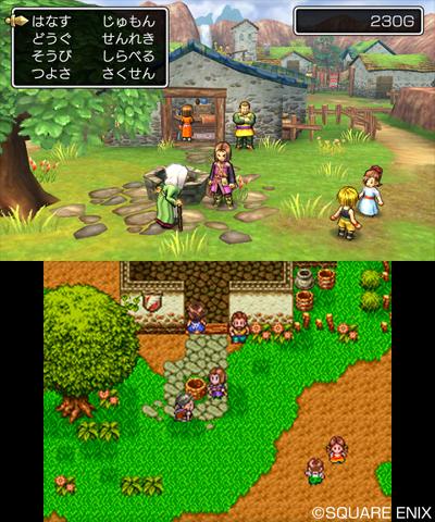 Dragon Quest XI Screenshot 6 (3DS)