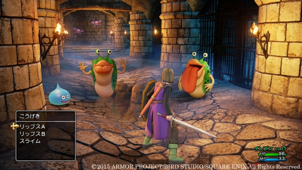 Dragon Quest XI Screenshot 4 (PS4)