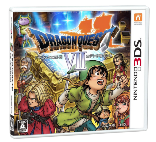 File:DQVII3DS JP Boxart.png