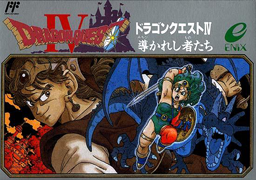 File:Dragon Quest IV.png