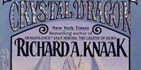 The Crystal Dragon (novel)