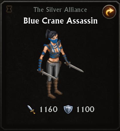 File:Blue Crane Assassin.png
