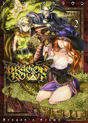 Dragons Crown manga 2