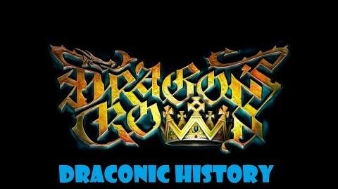 Dragons Crown Side Quest - Draconic History - Ps3 and Xbox 360