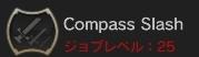 CompasSlash