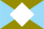 Windfall Flag