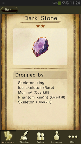 File:Dark Stone.png