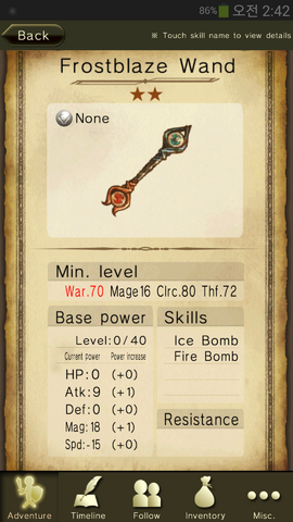 File:Frostblaze Wand.png