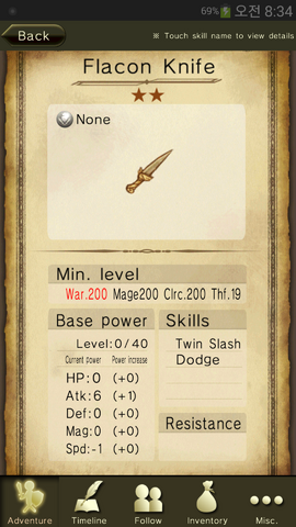 File:Falcon Knife.png