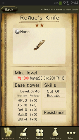 File:Rogue's Knife.png