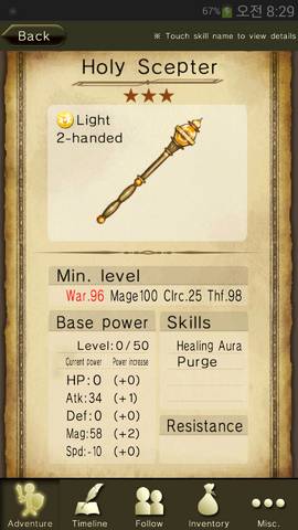 File:Holy Scepter.png