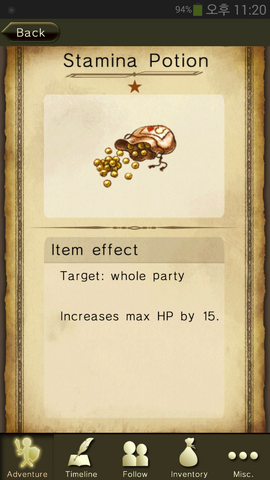 File:Stamina Potion.png
