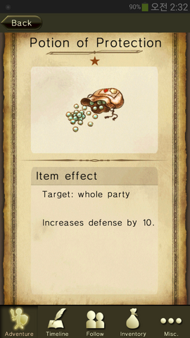 File:Potion of Protection.png