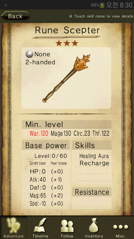 File:Rune Scepter.png
