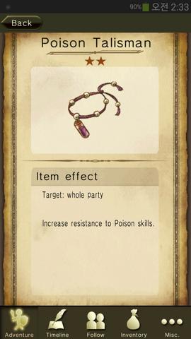 File:Poison Talisman.png