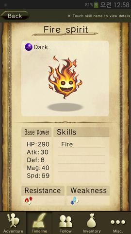 File:Fire spirit.png