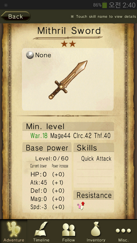 File:Mithril Sword.png