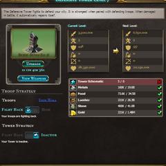 Level 7 upgrade
