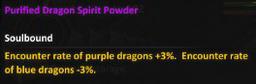 Purple Powder Text